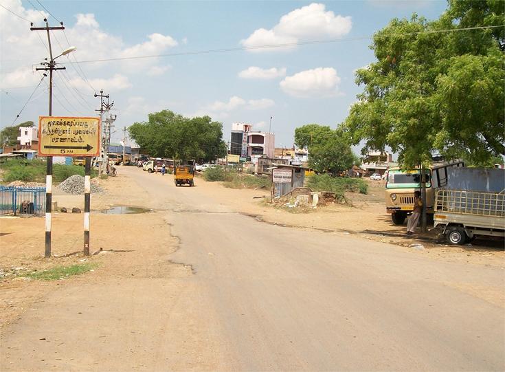 eral town panchayat