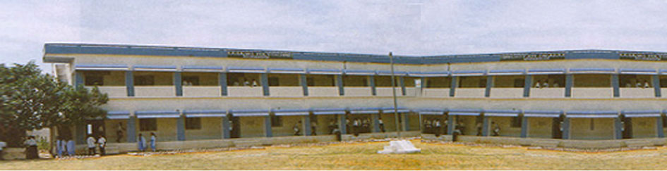 S.A. Raja's Polytechnic College