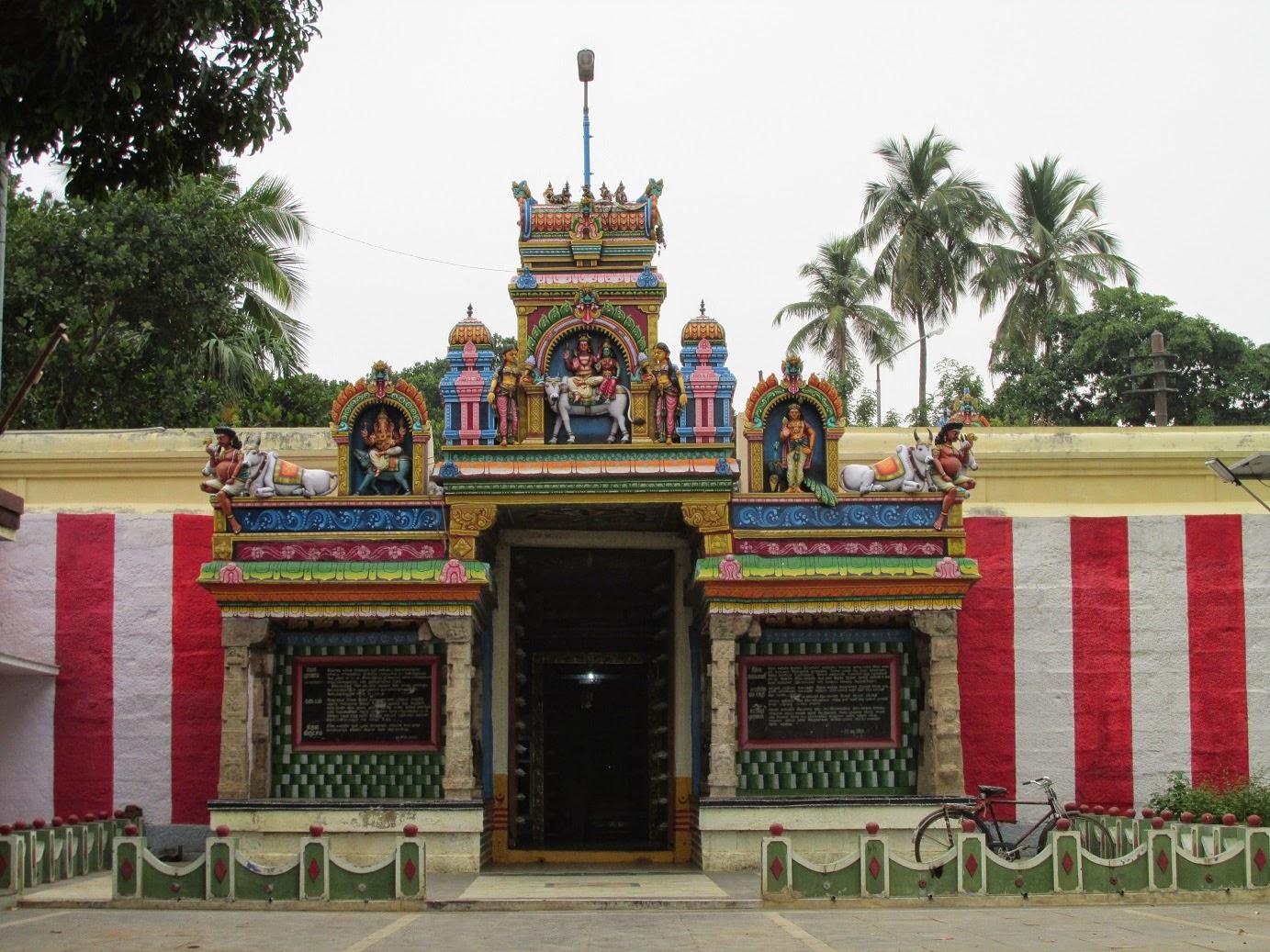 Kadayam Nitya Kalyani Temple - Nellai Help Line