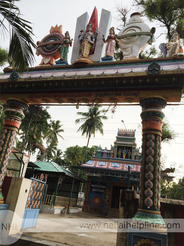 Alarmelmanga Padmavathy Prasanna Venkadasalapthy Narasimha Perumal Temple