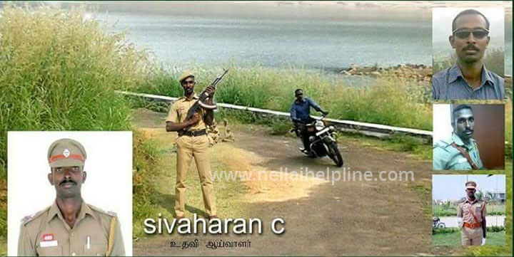 Nellai Sub Inspector Sivaharan