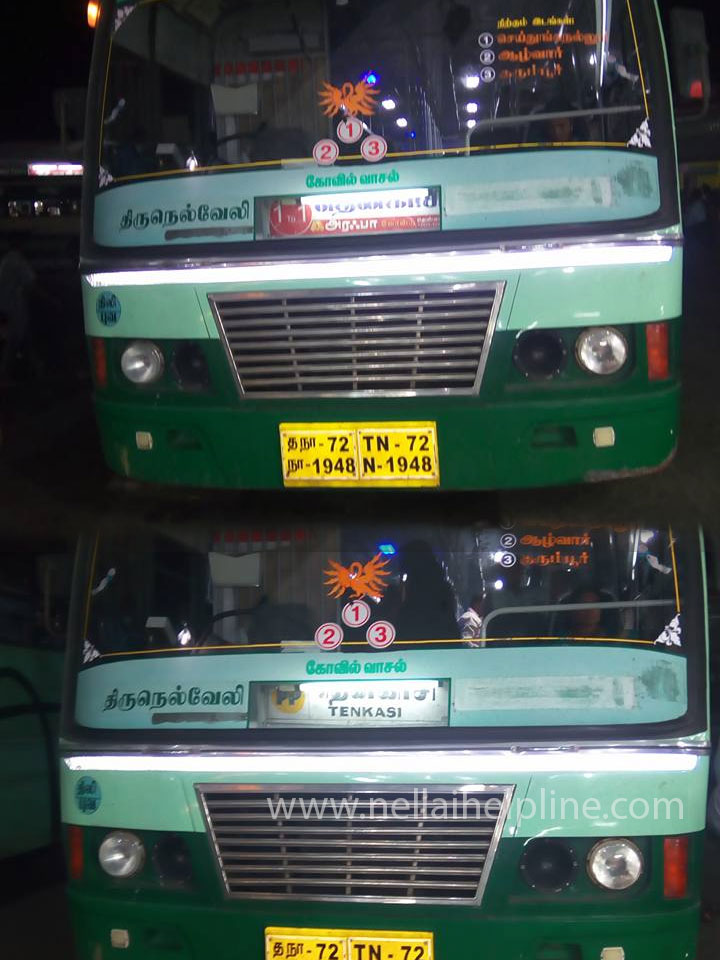 Nellai - Tenkasi Route Bus Not Following Rules