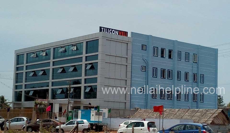 Tiliconveli IT Company Tirunelveli | Nellai Help Line
