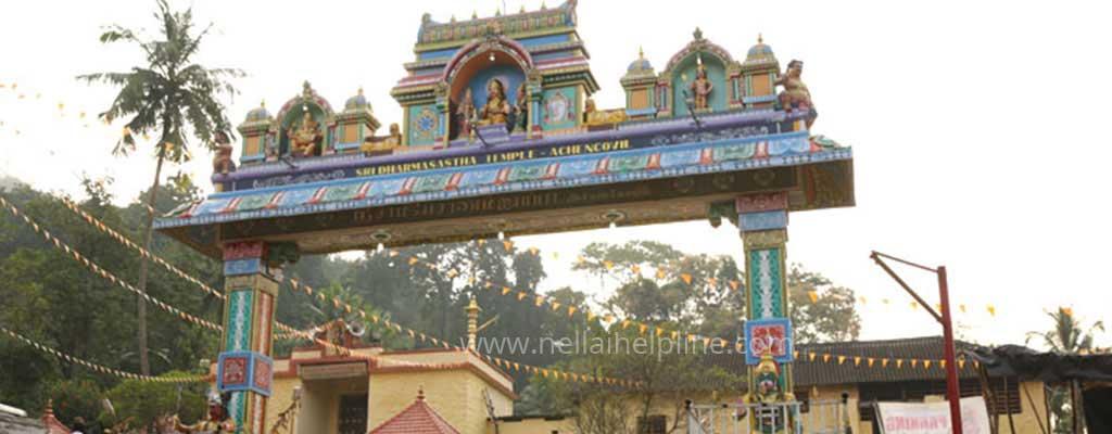 Achankovil Dharmasastha Temple   Nellai Help Line