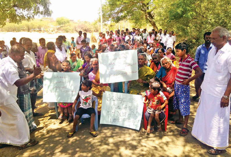 Sivanthipuram people protest against the opening of the tasmack