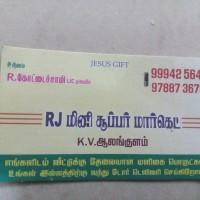 RJ Mini Super Market