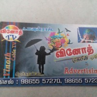 Vinoth Cable Tv