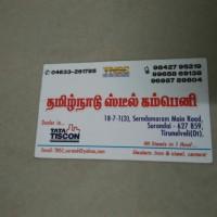 Tamilnadu Steel Company