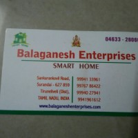 Balaganesh Enterprises