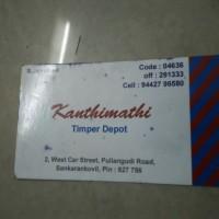 Kanthimathi Timper Depot