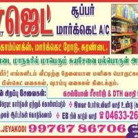 Jet Super Market